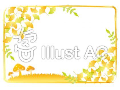 イチョウの黄色が全面に押し出された明るい印象のフレームデザイン