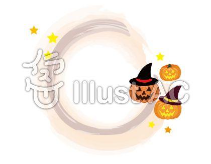 かぼちゃのイラスト飾り枠