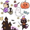 halloween-ir-e