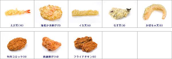 揚げ物(天ぷら/フライ)の写真素材
