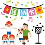 運動会・体育祭の無料イラスト素材(フレーム/飾り枠/罫線/シルエットアイコン/背景)