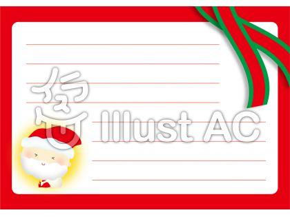 かわいいサンタクロースとリボンのシンプルなクリスマス用グリーティングカード