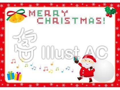 サンタとクリスマスオーナメントで飾ったポップなメッセージカード