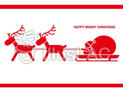 トナカイとサンタのシルエットイラストのクリスマスカード