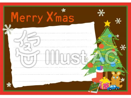 クレヨンで書いたようなクリスマスツリーが可愛いメッセージカード