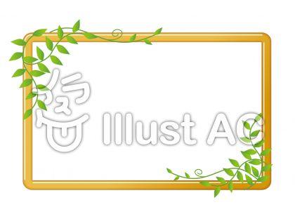 木製の額縁フレームに緑の葉っぱを飾ったホワイトボード