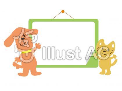犬と猫と掲示板風のホワイトボードのイラスト