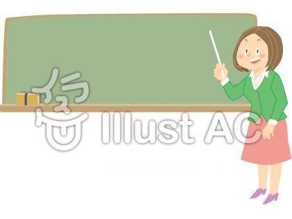 ナチュラルな雰囲気の女性の先生(講師)と黒板のイラスト