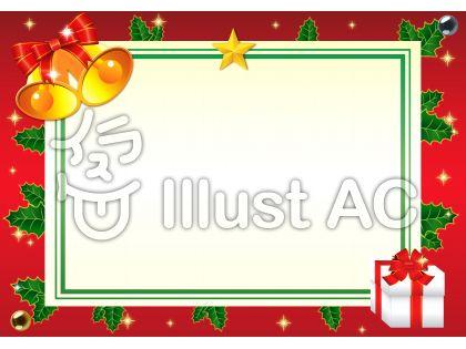 ベルやヒイラギ、プレゼントボックスで装飾したフレームイラストのクリスマスカード