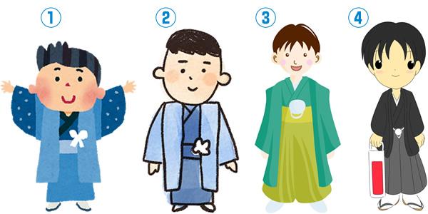羽織袴(ハカマ)姿の男の子の無料イラスト素材