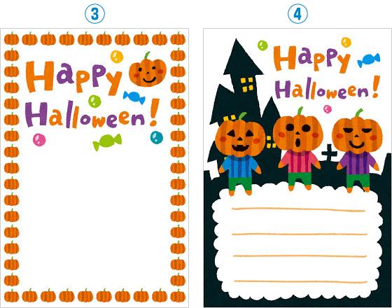 かぼちゃのキャラクターイラストがかわいい縦向きレイアウトのテンプレート