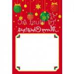 [12月/冬のイラスト素材]クリスマス用グリーティングカード(メッセージカード)無料ai/epsテンプレート