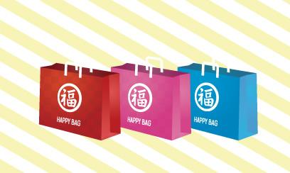 赤・ピンク・青カラバリHAPPYBAG(ハッピーバッグ)1