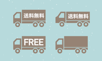 DELIVERY FREE/¥0/送料無料と書かれた配送トラックのシルエットイラスト素材