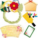 しめ縄・絵馬・羽子板・かるた・扇のフレーム飾り枠イラスト無料素材