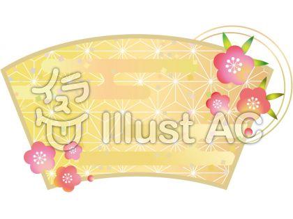 梅を飾った金の扇の背景フレームイラスト