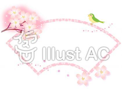桜を飾った扇の背景フレームイラスト