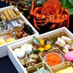 おせち料理(お重箱入り御節)のフリー写真無料画像素材