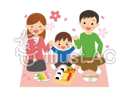 花見をしながらお弁当を食べる親子のイラスト