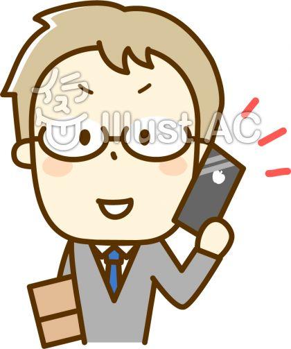 アイフォンで電話をするサラリーマンのかわいいイラスト