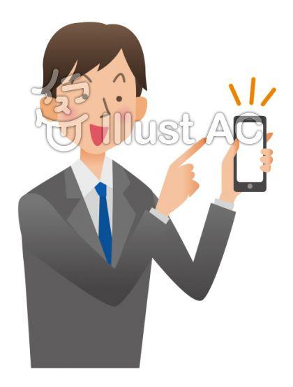 スマホ画面を見せて指を指す男性サラリーマンのイラスト