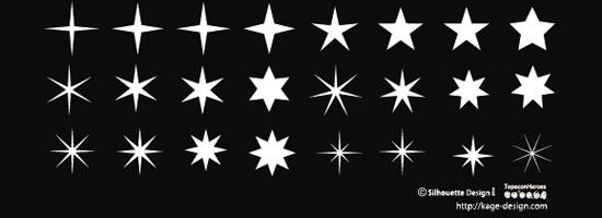 アイコンにも使える星型シルエット無料ベクターイラスト素材