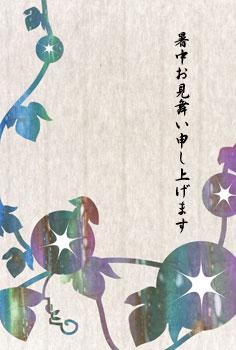 和紙で作った朝顔の絵はがき
