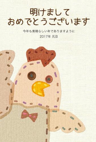 かわいいニワトリの刺しゅう風イラストデザイン2017年賀状無料テンプレート