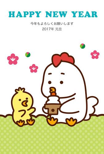 かわいいニワトリとヒヨコのイラスト2017年賀状無料テンプレート