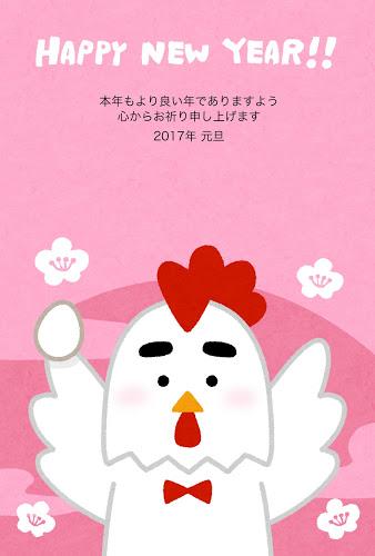 卵を持ったニワトリのイラスト2017年賀状無料テンプレート