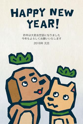 イヌの親子の版画風イラストデザイン2018年賀状無料テンプレート