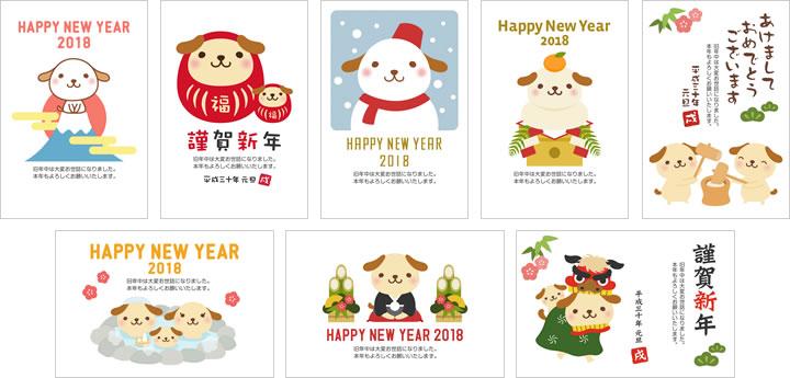 [2018/戌年]かわいい年賀状デザイン無料テンプレート「鳥(とり・トリ