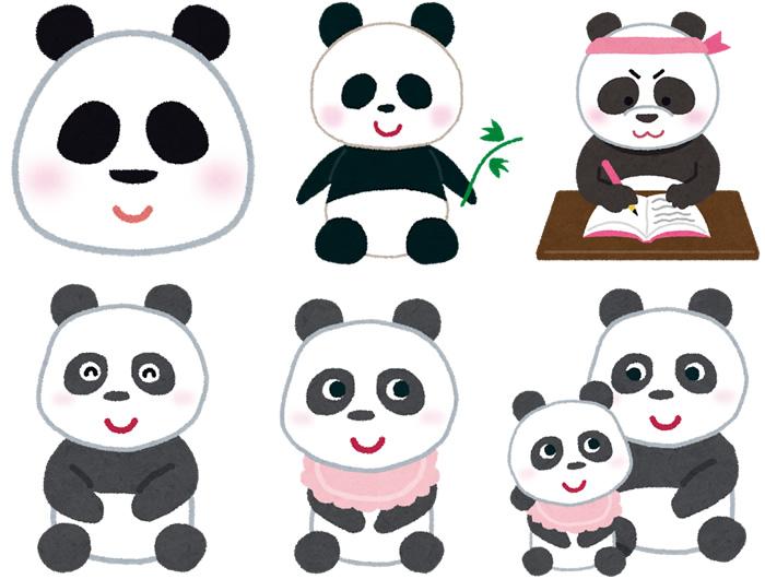 かわいいパンダの無料イラスト素材