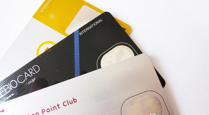 3種類のクレジットカード
