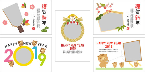 [2019/亥年]写真をはめれば簡単にオリジナル年賀状が作れちゃう「写真フレーム」無料テンプレート