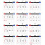 【カレンダー】2018年(平成30年)無料エクセルカレンダー