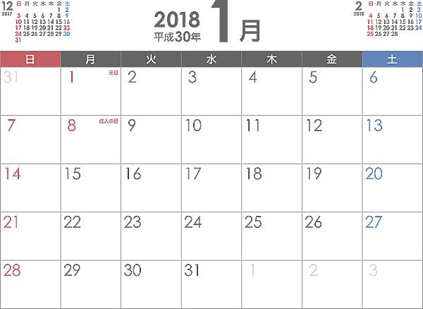[月間]シンプルなPDFカレンダー2018年
