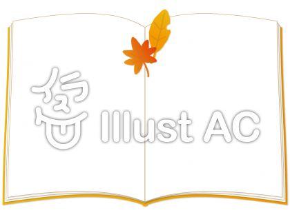 しおり風に落ち葉を挟んだノート型の飾り背景