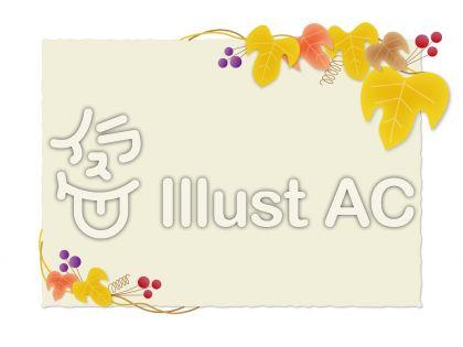 和紙の便箋風飾り背景