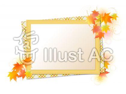 チェック柄のフレームが可愛い、女性向けのデザインにぴったりな秋の飾り枠