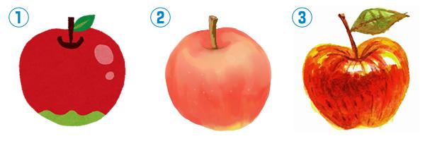 林檎(リンゴ)の無料イラスト