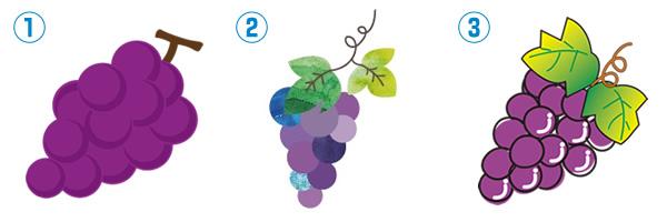 葡萄(ブドウ)の無料イラスト