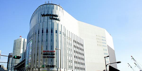 ヨドバシカメラ梅田