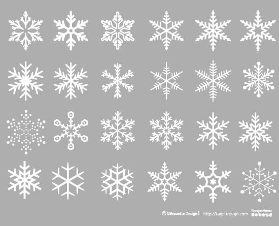 雪の結晶のシルエットイラスト素材