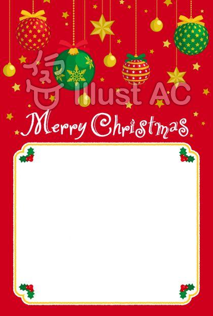 クリスマスオーナメントのイラストがきらめく縦向きレイアウトのグリーティングカード