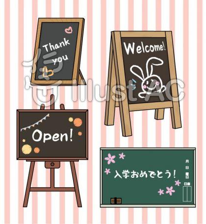 マンガ・アニメ風のメッセージボードや黒板