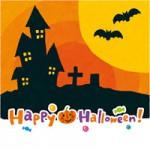 グリーティングカード用ハロウィンのポストカード無料テンプレートイラスト素材