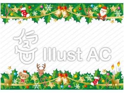 ヒイラギとクリスマスオーナメントの飾り枠フレーム