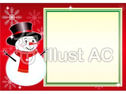 雪ダルマのイラストがかわいいクリスマスのメッセージカード
