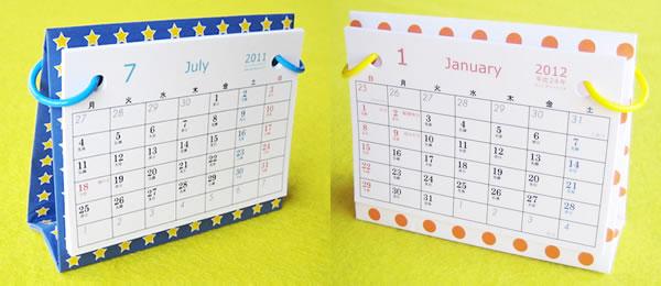 手づくりの卓上カレンダー